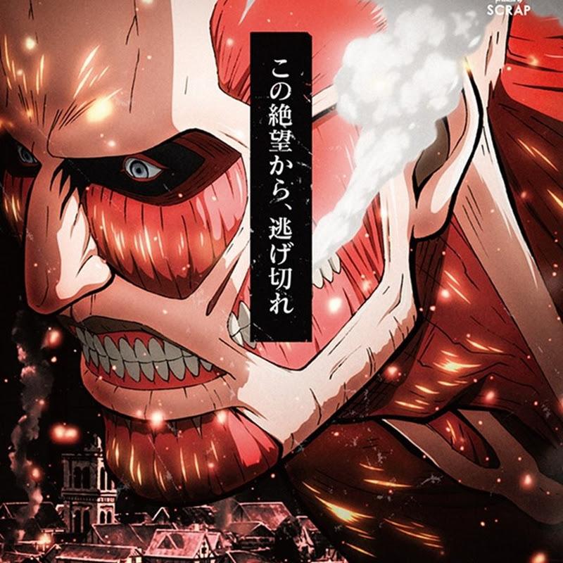 """""""Shingeki no Kyojin"""" tendrá un juego de escape real en el Estadio de Yokohama"""