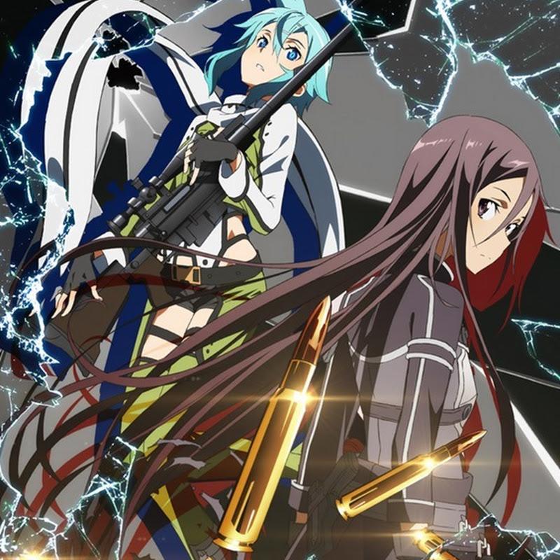 Sword Art Online II – segunda temporada en 2014