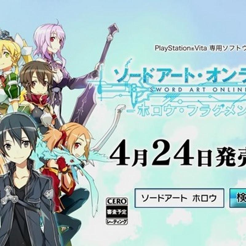 "Nuevo comercial de ""Sword Art Online: Hollow Fragment"" muestra a Sachi"