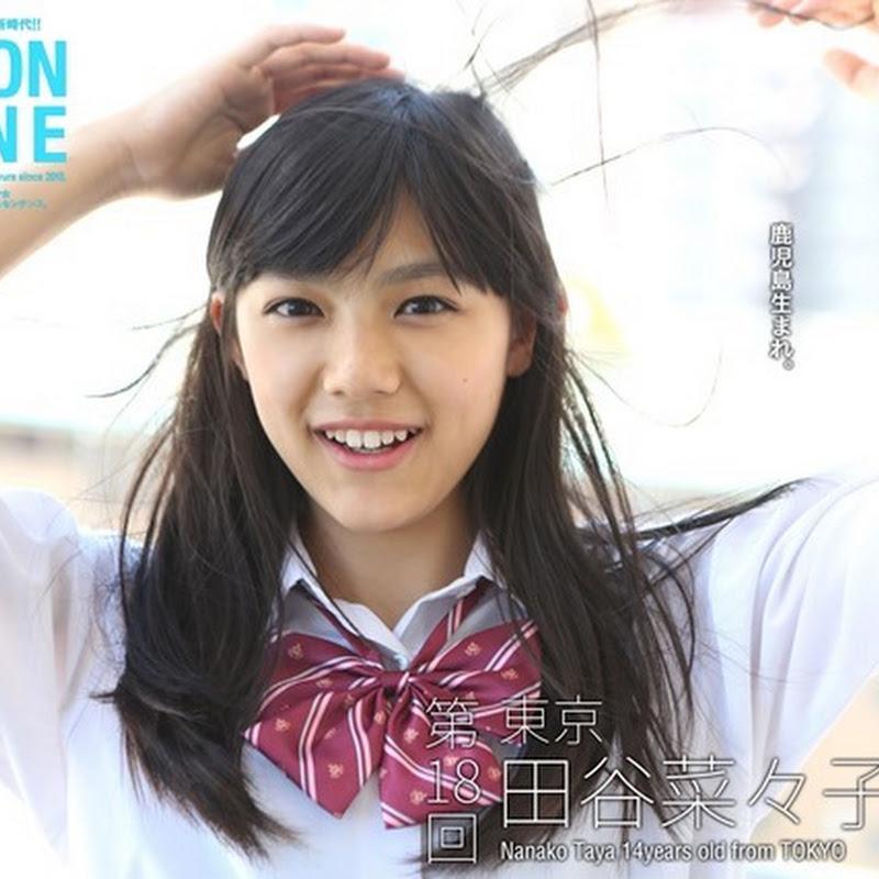 Taya Nanako en la Young Jump Web (Gal-Con Online)