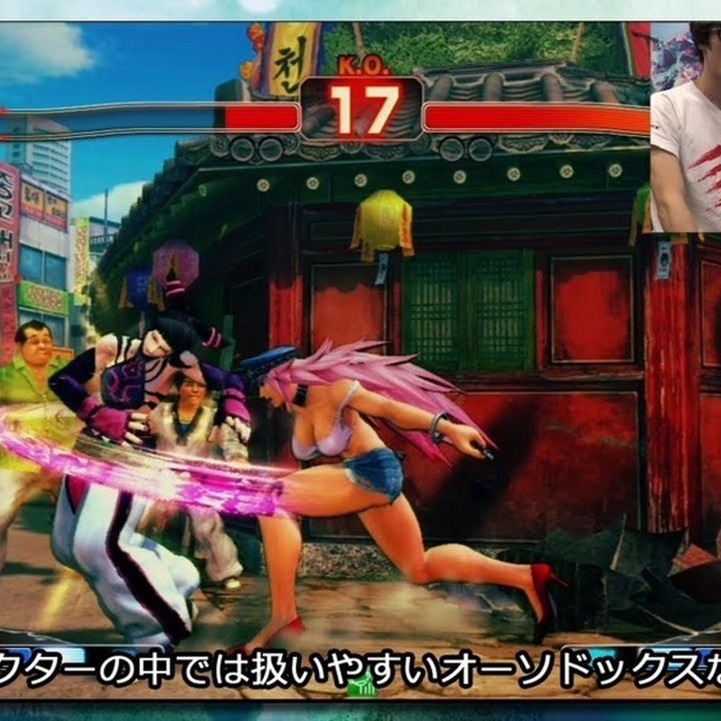 "Gamers profesionales hablan de personajes de ""Ultra Street Fighter IV"""