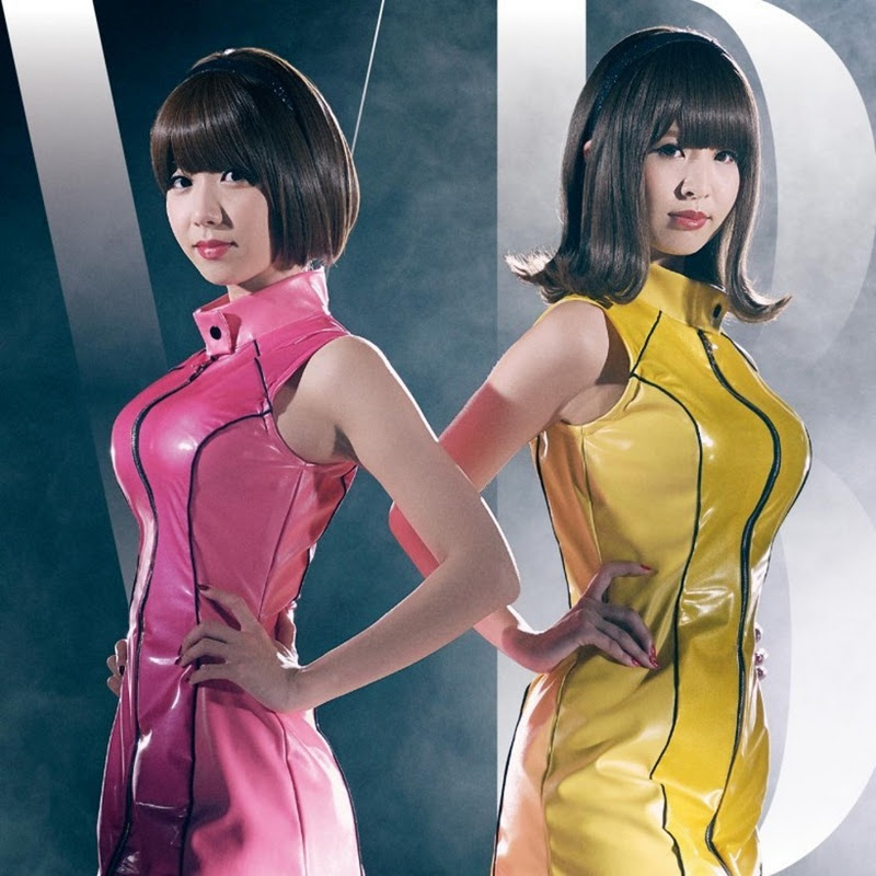 Vanilla Beans – Onna wa Sore wo Gaman Shinai / Be-nius / lonesome X (13er single)