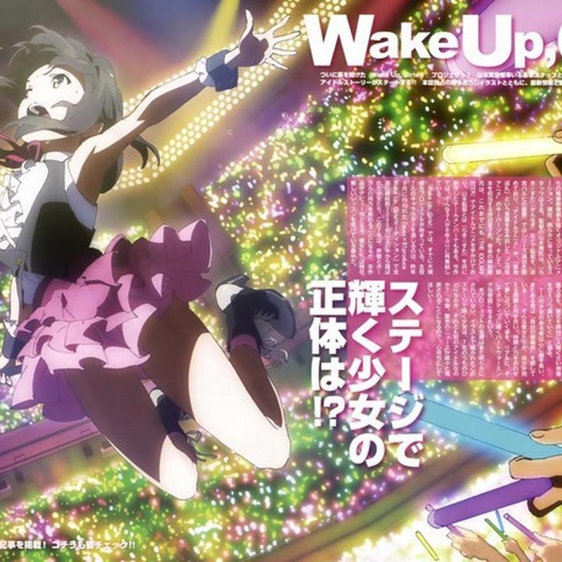 Se reporta que CrunchyRoll transmitirá Wake Up, Girls!