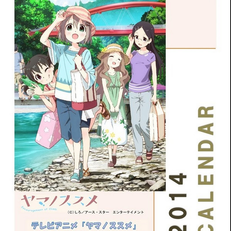 "Calendario gratuito del anime ""Yama no Susume"""