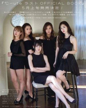 ℃-ute en la revista Up To Boy Plus (2017 vol. 36) 010