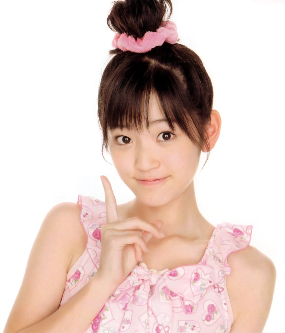 Suzuki Airi - Feliz Cumpleaños