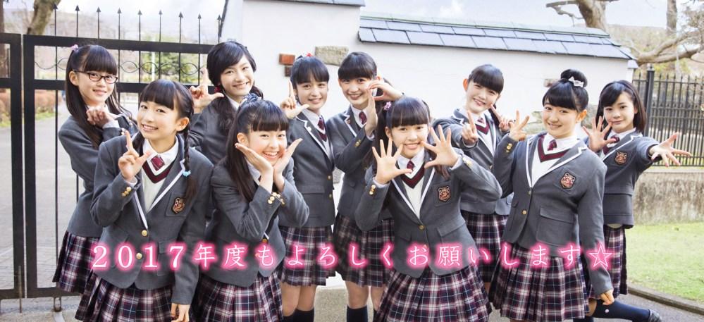 Sakura Gakuin anuncia fecha para ceremonia de transferencia de las nuevas estudiantes 2017