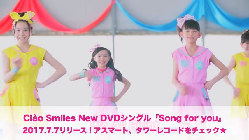 Ciao Smiles - Song for you (video musical, versión corta)