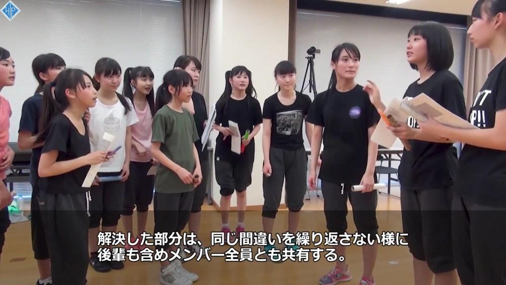 Hello Project Kenshuusei