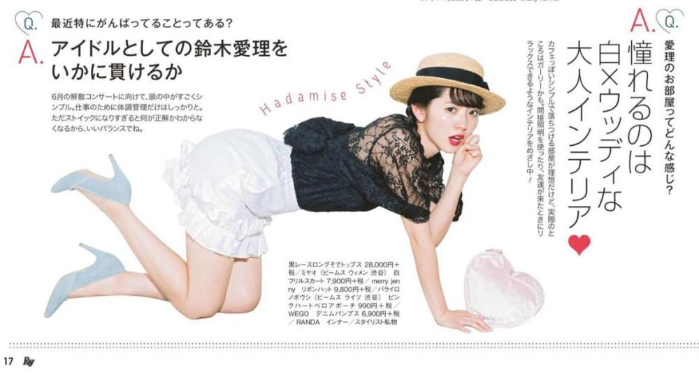 Suzuki Airi y #C_ute en la revista Ray de Julio 2017