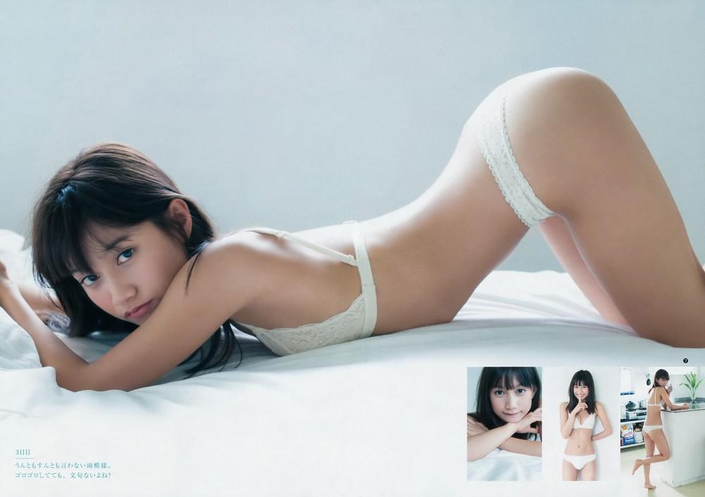 Takeda Ayana en la revista Young Jump (2017 No. 32)