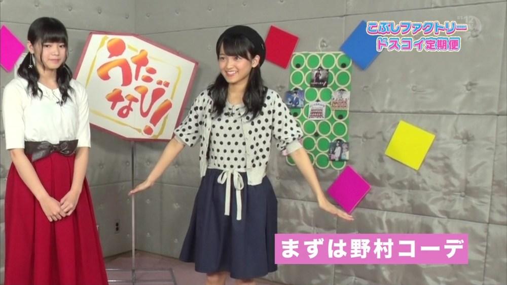 Hamaura Ayano y Nomura Minami en UtaNavi (2017-09-07)