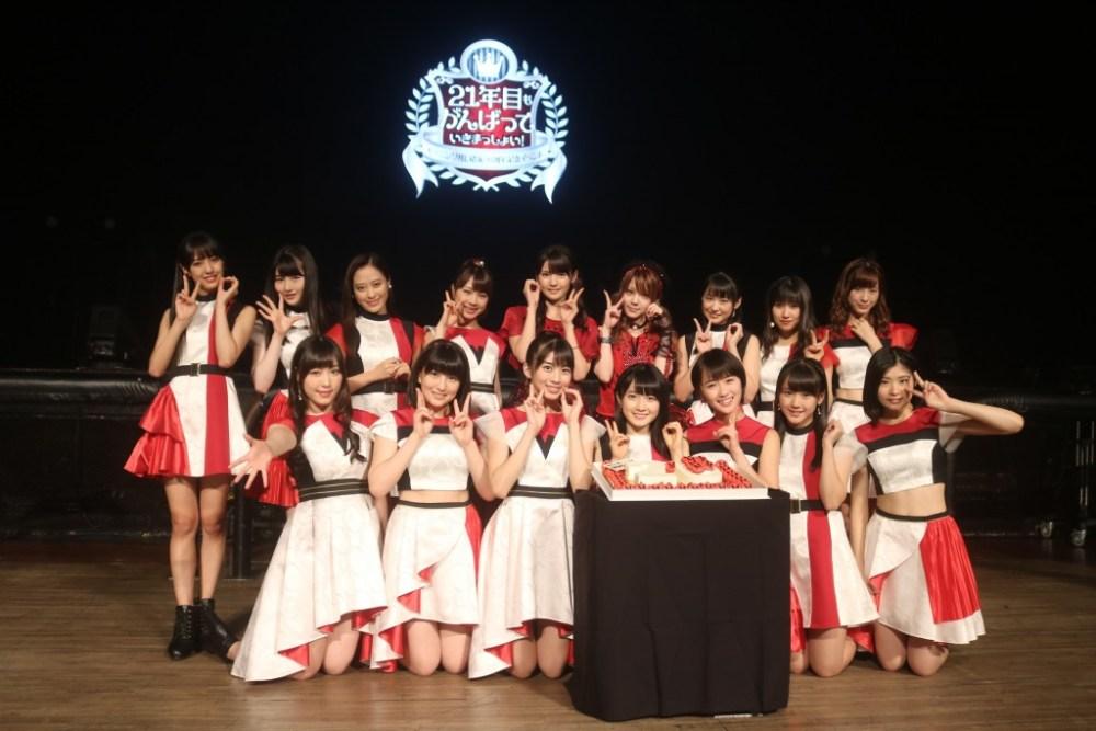 Morning Musume – evento del 20° aniversario