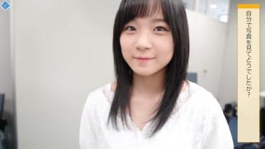 Inaba Manaka - Hello Pro Kenshuusei Hokkaido - 01