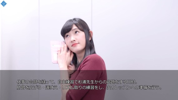 Kawamura Ayano (川村文乃) - voice trainning - 06