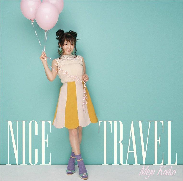 Koike Miyu - Nice Travel 01