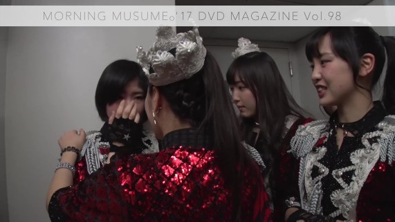 MORNING MUSUME。'17 DVD MAGAZINE Vol.98 CM_006