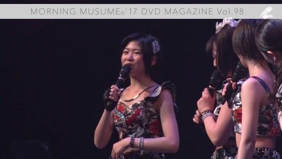 MORNING MUSUME。'17 DVD MAGAZINE Vol.98 CM_007