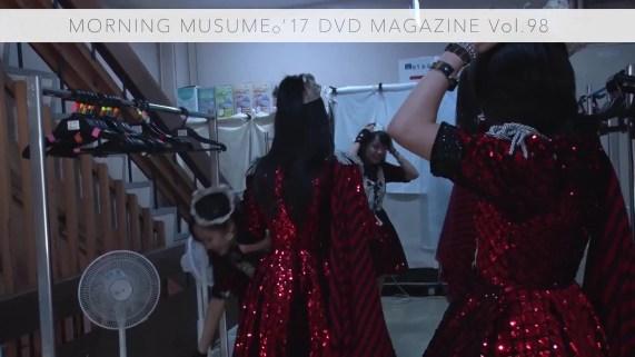 MORNING MUSUME。'17 DVD MAGAZINE Vol.98 CM_013