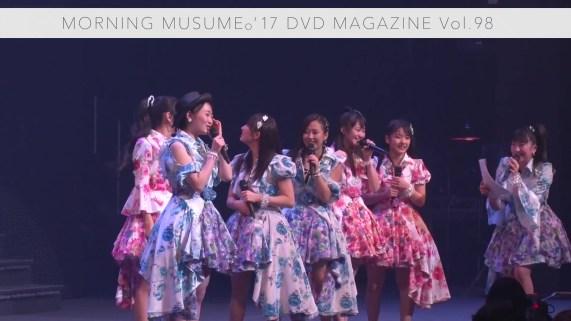 MORNING MUSUME。'17 DVD MAGAZINE Vol.98 CM_015