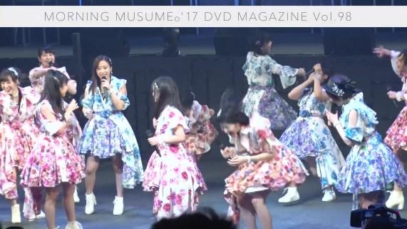 MORNING MUSUME。'17 DVD MAGAZINE Vol.98 CM_018