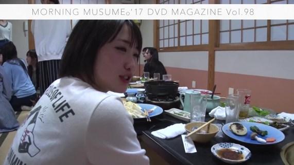 MORNING MUSUME。'17 DVD MAGAZINE Vol.98 CM_022