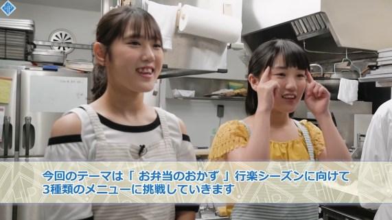 Ozeki Mai, Funaki Musubu - Hello! Station - 01