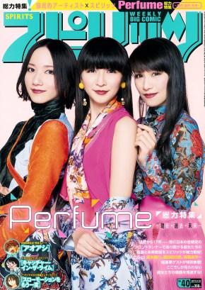 Perfume - Big Comic Spirits