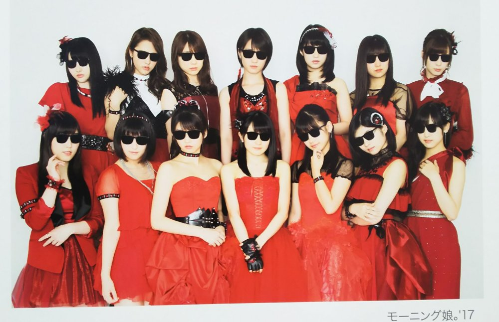 Morning Musume - Wakaindashi! (preview) - main visual