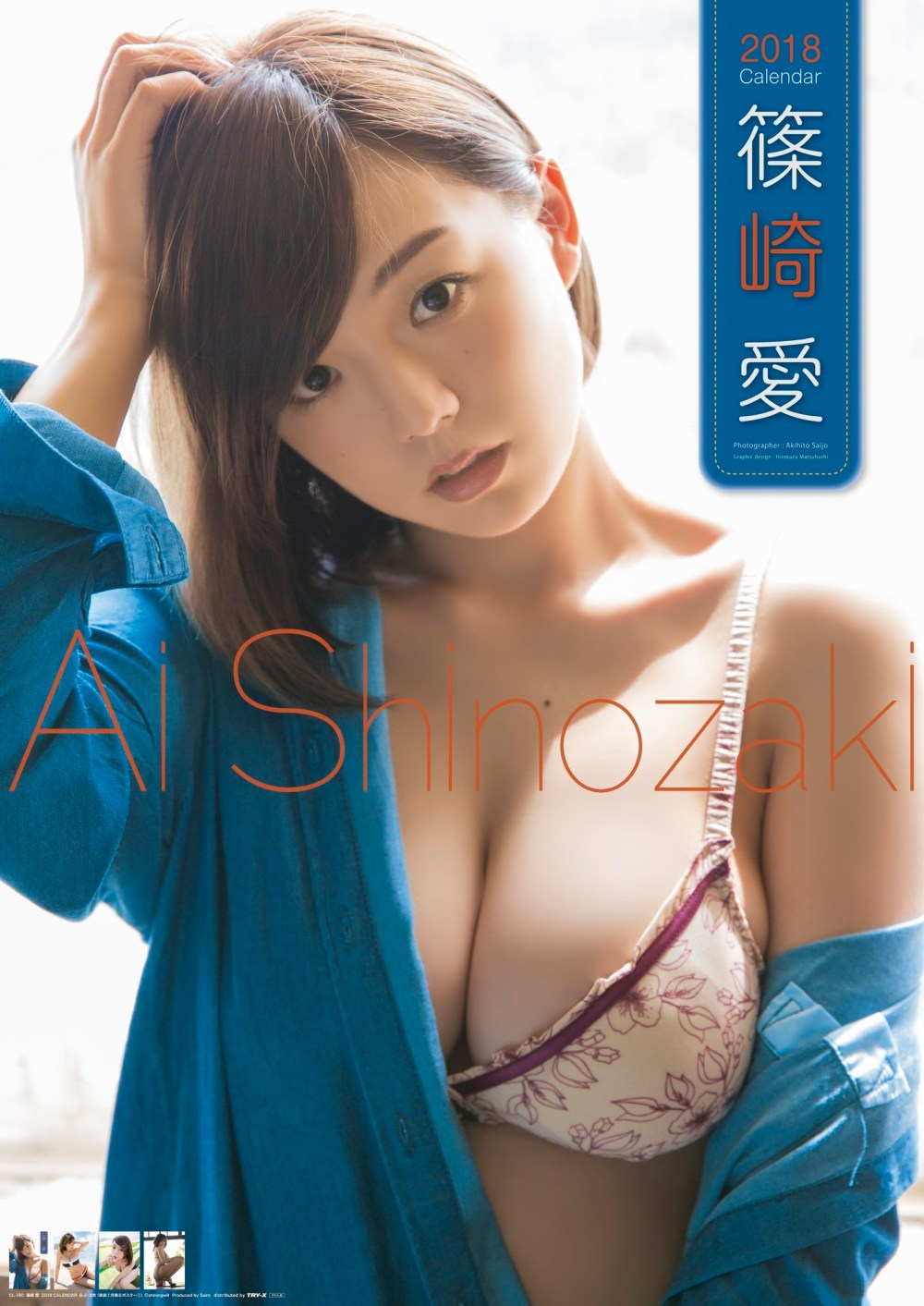 Shinozaki Ai – Calendario 2018