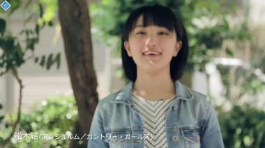 Hello! Project Station ep 239 MC Niinuma Kisora, Yanagawa Nanami_001
