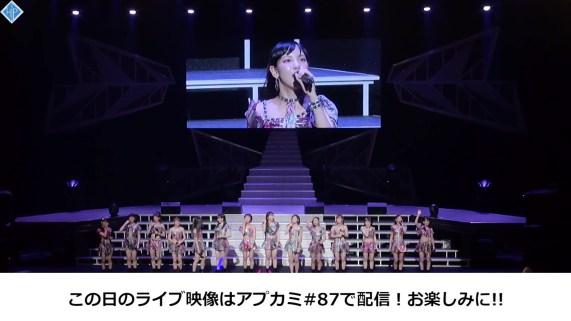 Hello! Project Station ep 239 MC Niinuma Kisora, Yanagawa Nanami_021