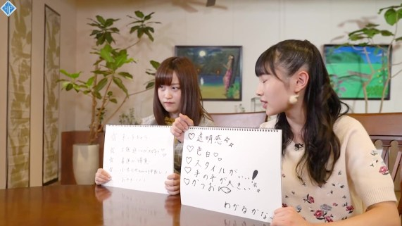 Hello! Project Station ep 239 MC Niinuma Kisora, Yanagawa Nanami_054