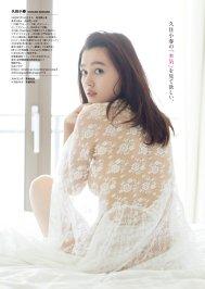 Kusumi Koharu-742484