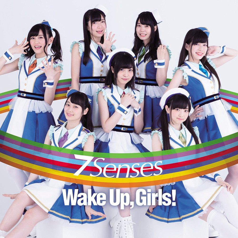 Wake Up, Girls! - TUNAGO (video musical, versión corta) - main visual
