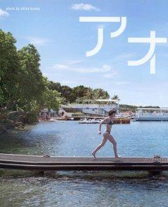 Kudo Haruka-748272