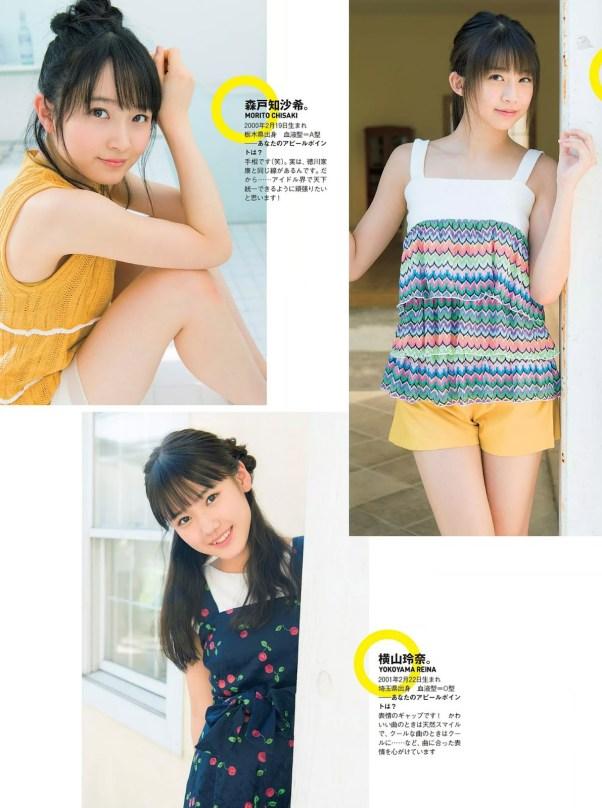 Morning Musume, Weekly Playboy 2017 No.49 (週刊プレイボーイ 2017年49号)