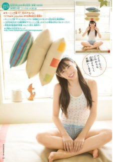 Makino Maria-749946