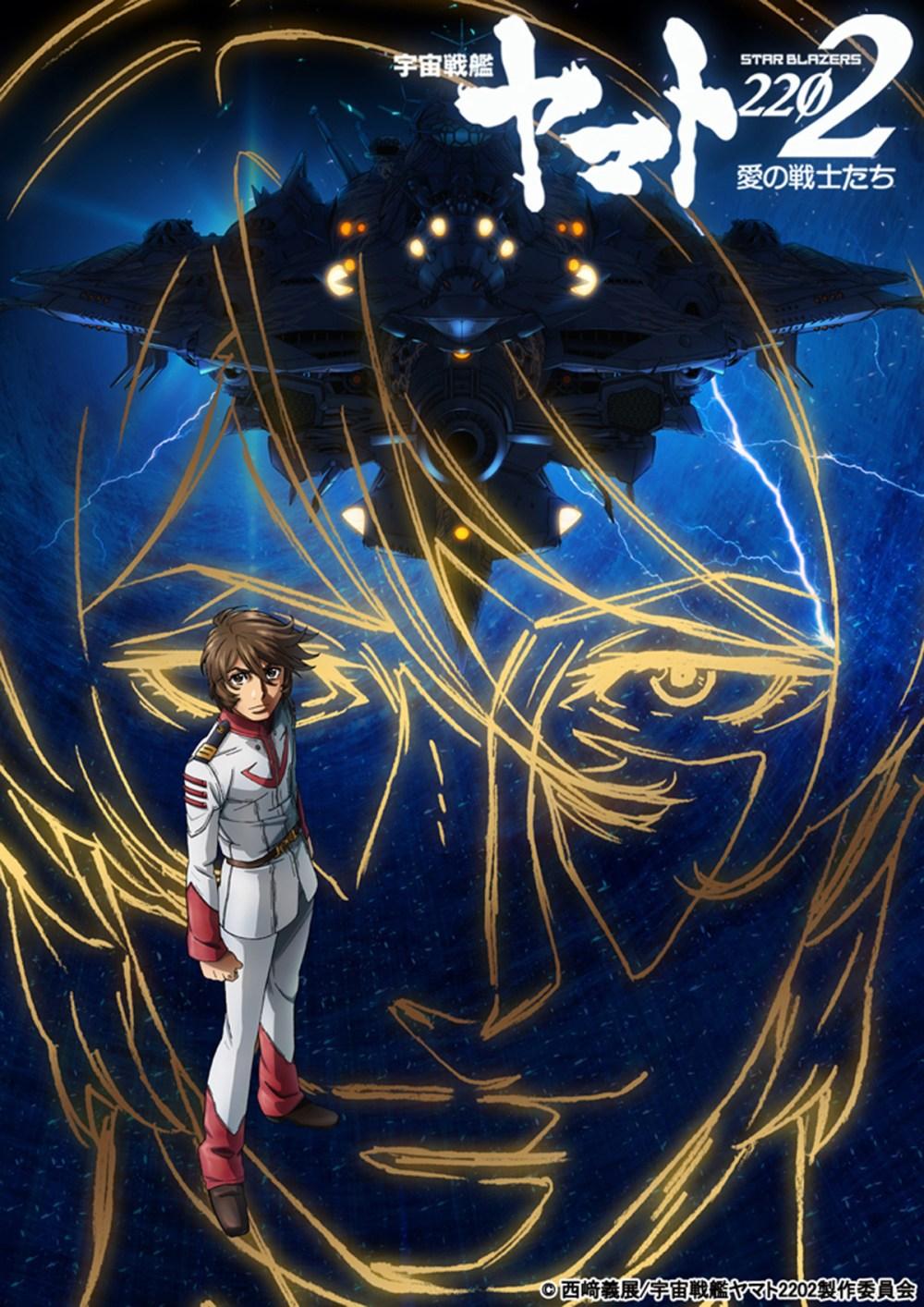 10 minutos de la nueva película de Space Battleship Yamato 2202