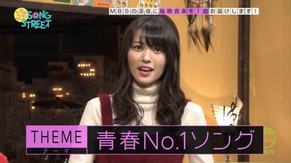 Mikoto Natsume no SONG STREET