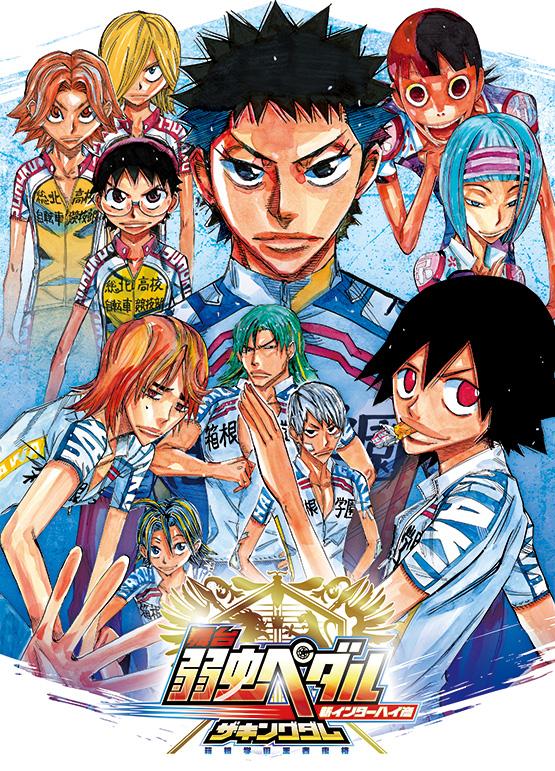 La nueva obra teatral de Yowamushi Pedal revela reparto
