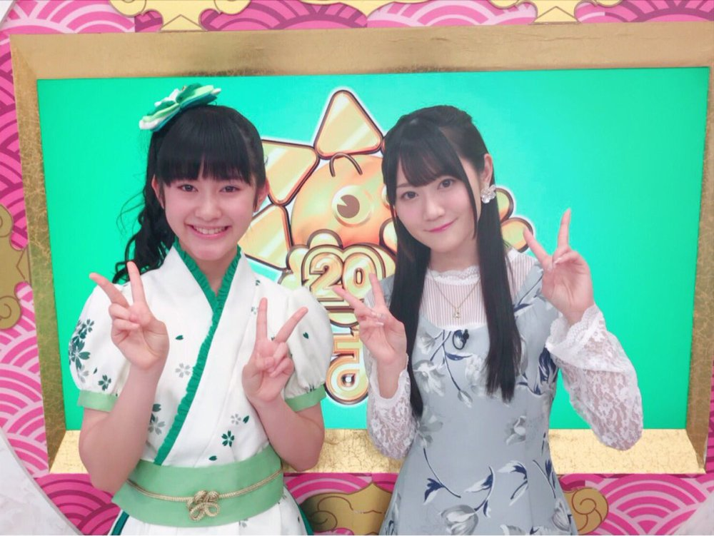 Ogura Yui en Oha Sta (201801-18)