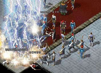 Legend of Mir 2 screenshot