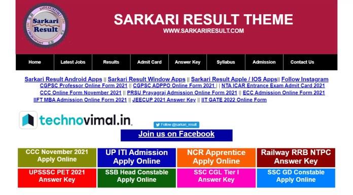Sarkari Result Theme