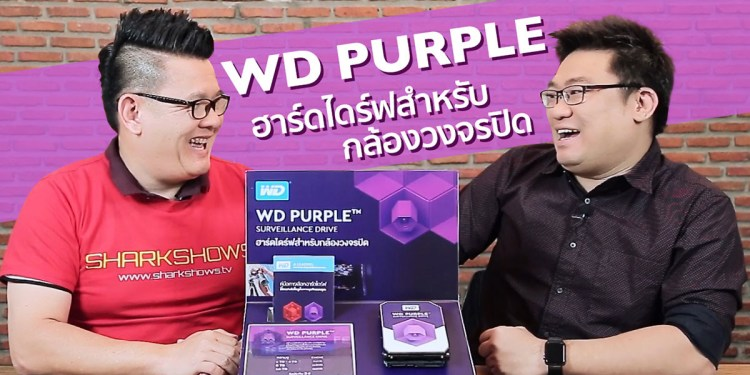 WD Purple CCTV Hardrive Review