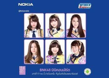 Nokia Thailand Mobile Expo 2018 BNK48