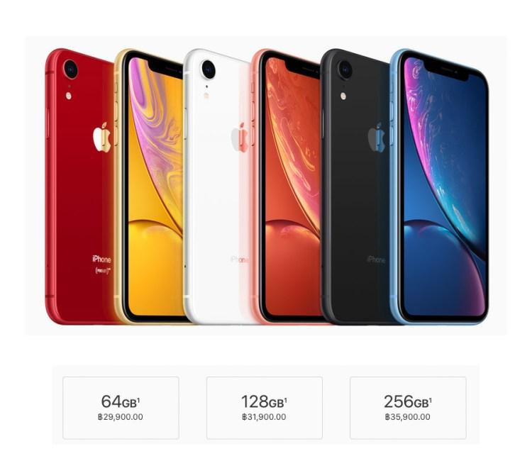 ราคา iPhone XR, XS และ XS Ma