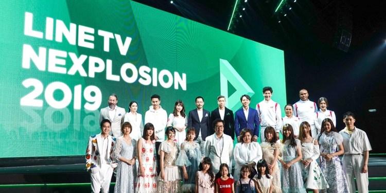 LINE TV Nexplosion 2019