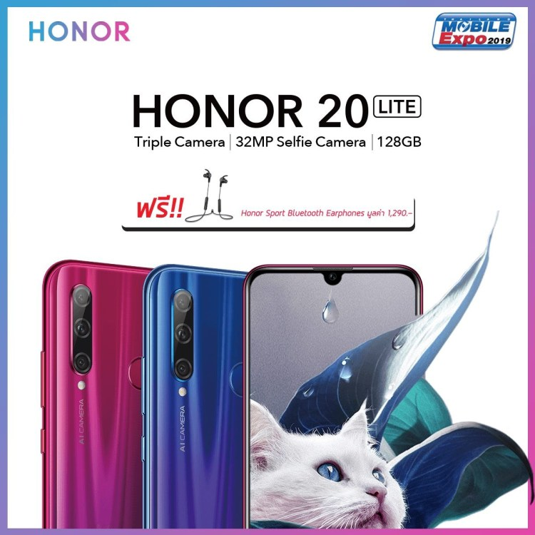 Honor โปรโมชั่น Thailand Mobile Expo 2019
