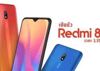 Redmi 8A ราคา 3,399 บาท
